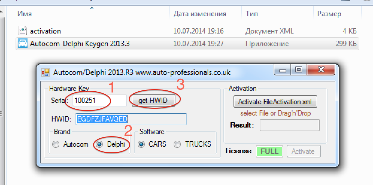 Autocom 2013 Fileactivation | Autos Weblog