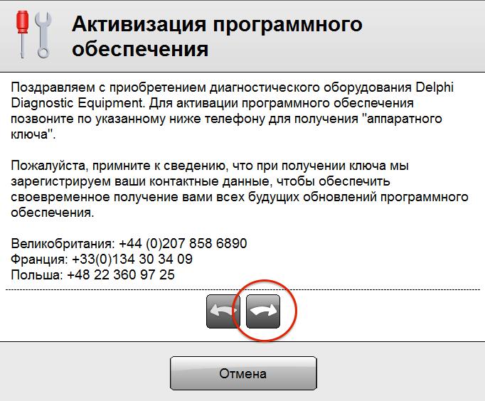 Марочный сканер для диагностики автомобиля   Купить автосканер для диагностики в Минске, цены