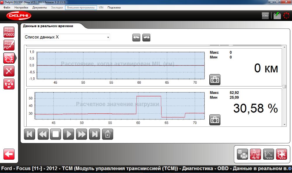 Autocom Инструкция По Работе - фото 6