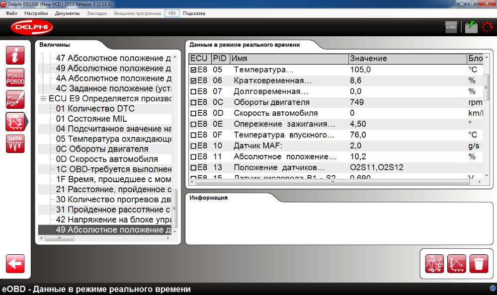 Autocom cdp программу 2016 торрент