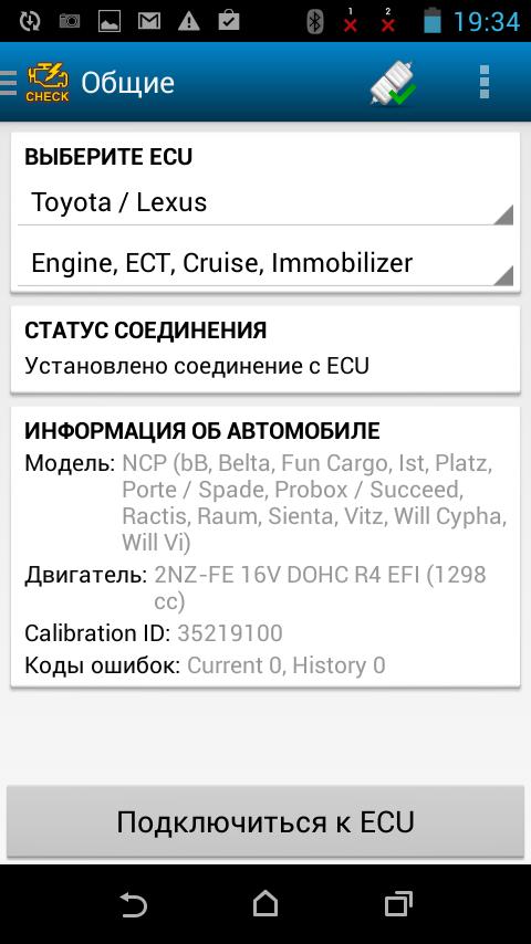 Программа Диагностики для Elm327 на русском