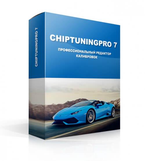 Обновление ChipTuningPro 7