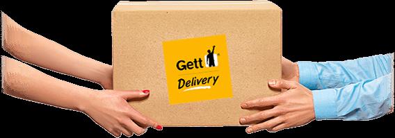 Новая доставка - Gett Delivery!