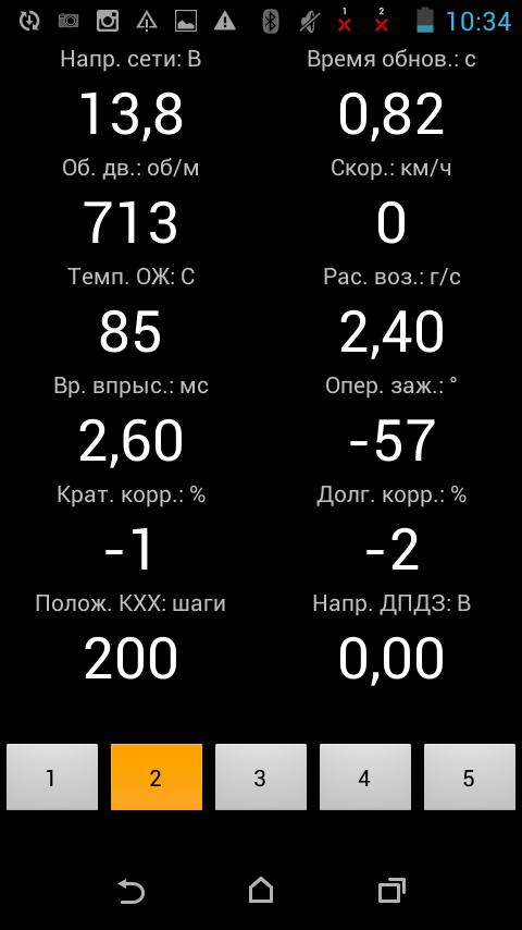 Скачать программе для elm327 на русском для планшета