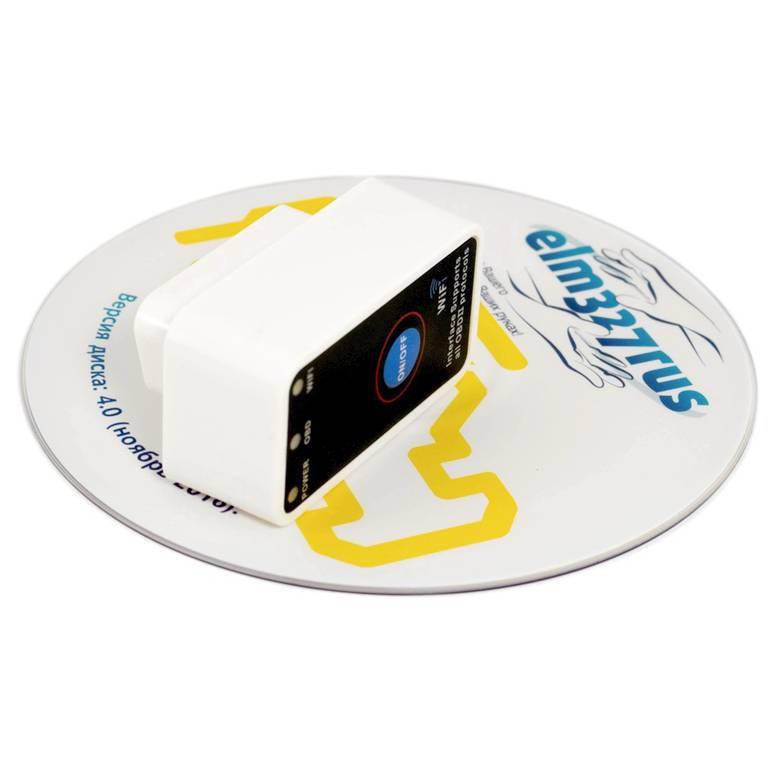 Адаптер ELM327 Wi-Fi для OBD-2 (OBD-II) купить - ELM327