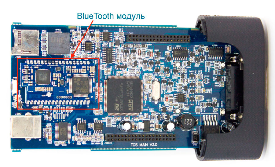 Микросхема CDP+ 2013.3 USB BlueTooth