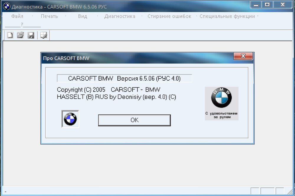 Bmw Carsoft 6 5 Sp1 Crack Zip Antherti