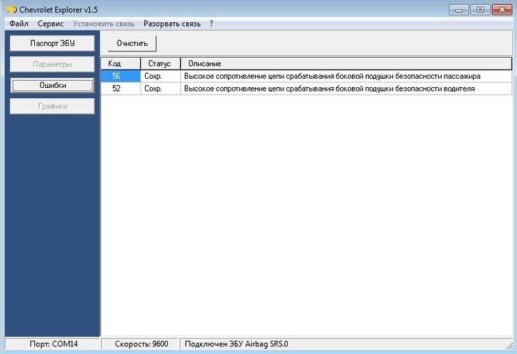 Программа Fiatecuscan Для Elm 327