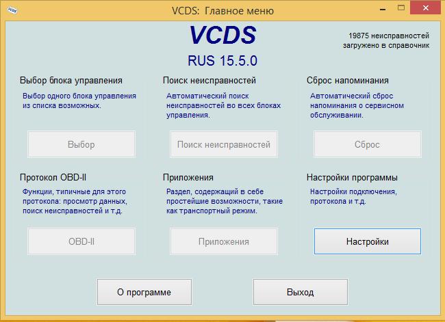 скачать навигационные карты бесплатно украины