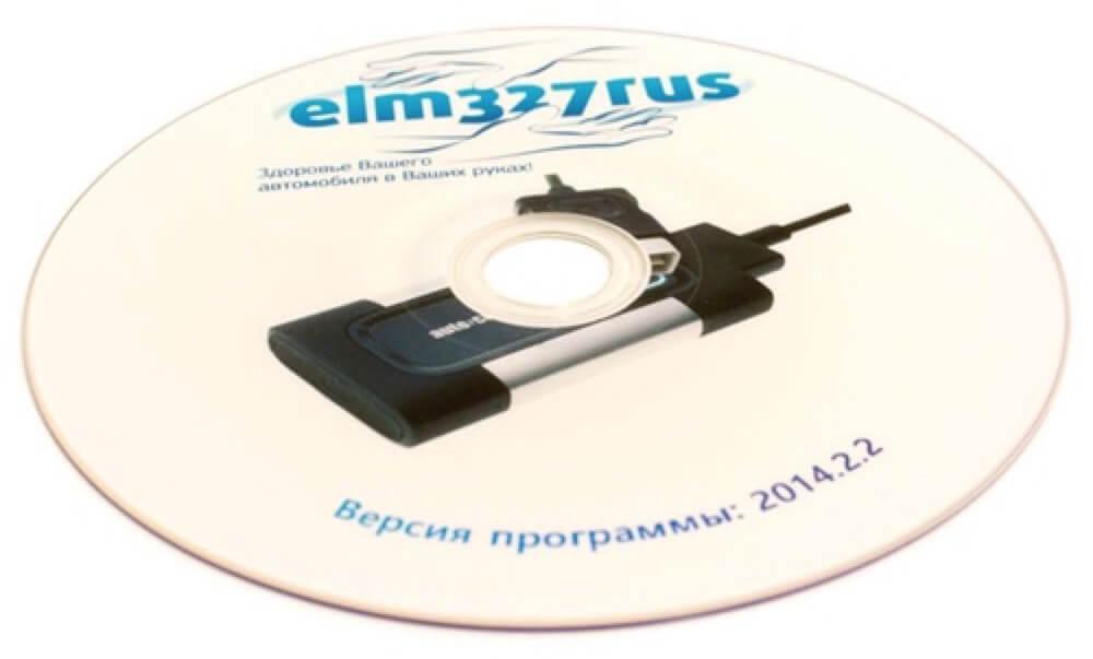 Фирменный DVD диск с ПО и инструкцией