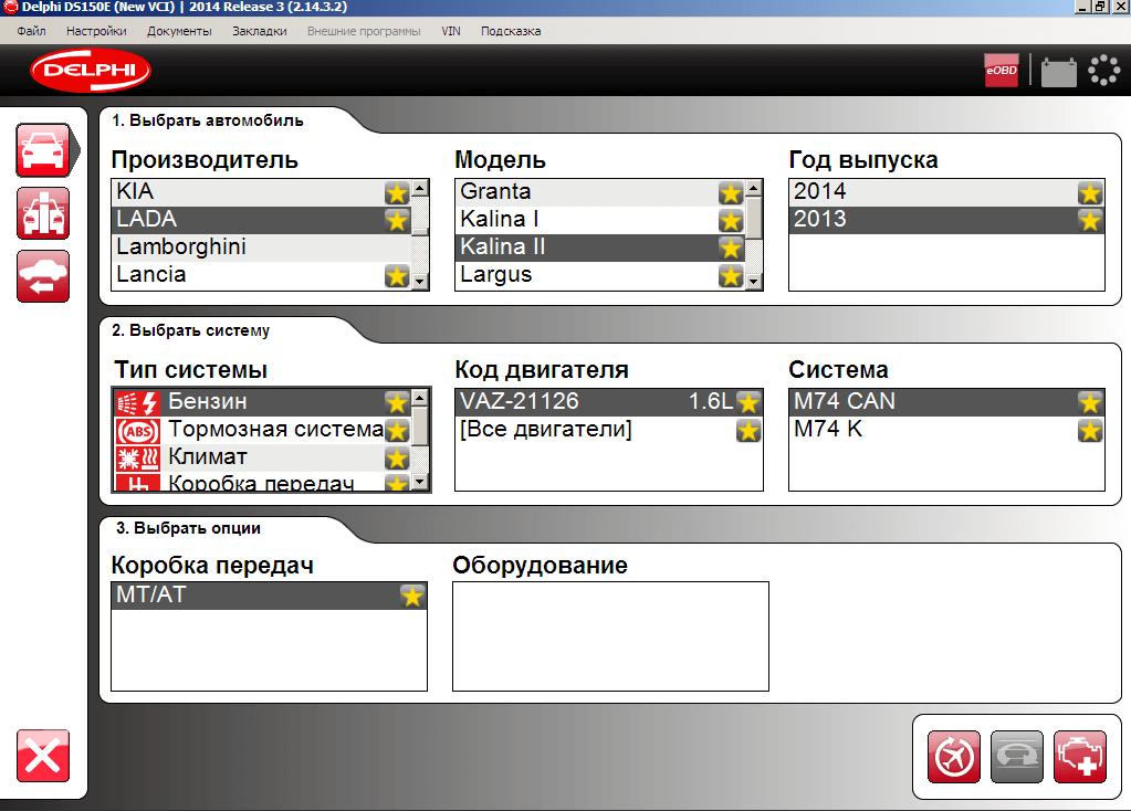 Delphi 5 программу на русском