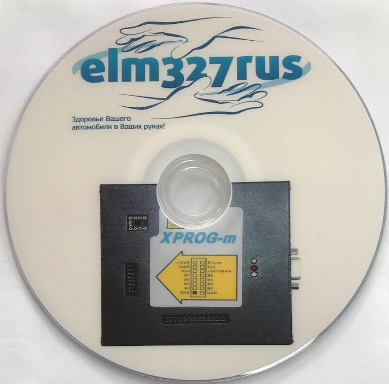 XPROG-m обучающий диск