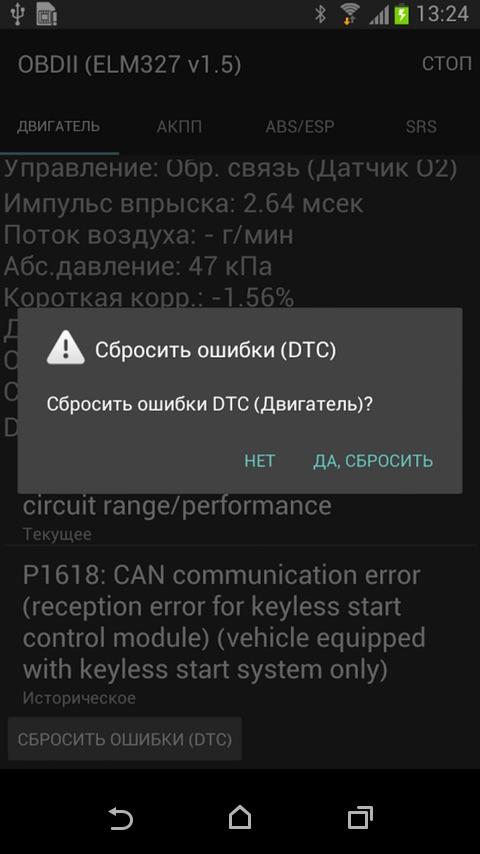 Проханов русский читать онлайн